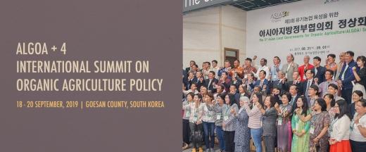 Questa immagine ha l'attributo alt vuoto; il nome del file è korea_policy_conference_header_x2.jpg